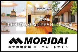 moridai_bnr